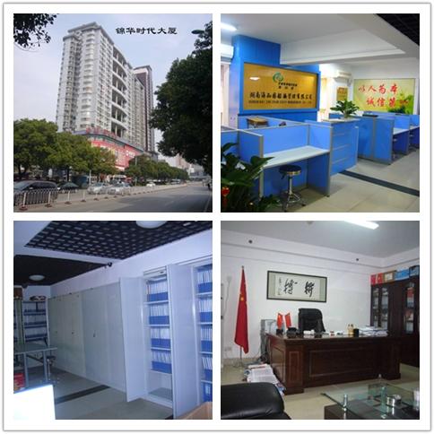 湖南亚洲城手机版网页登录 公司介绍